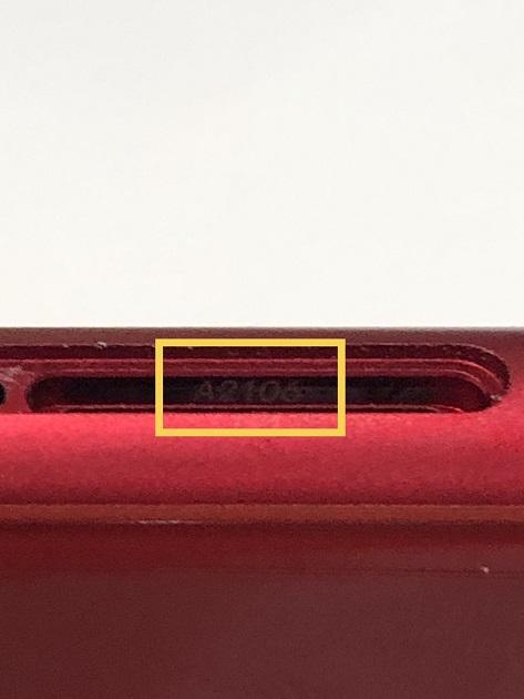 iPhoneXR モデル番号 場所