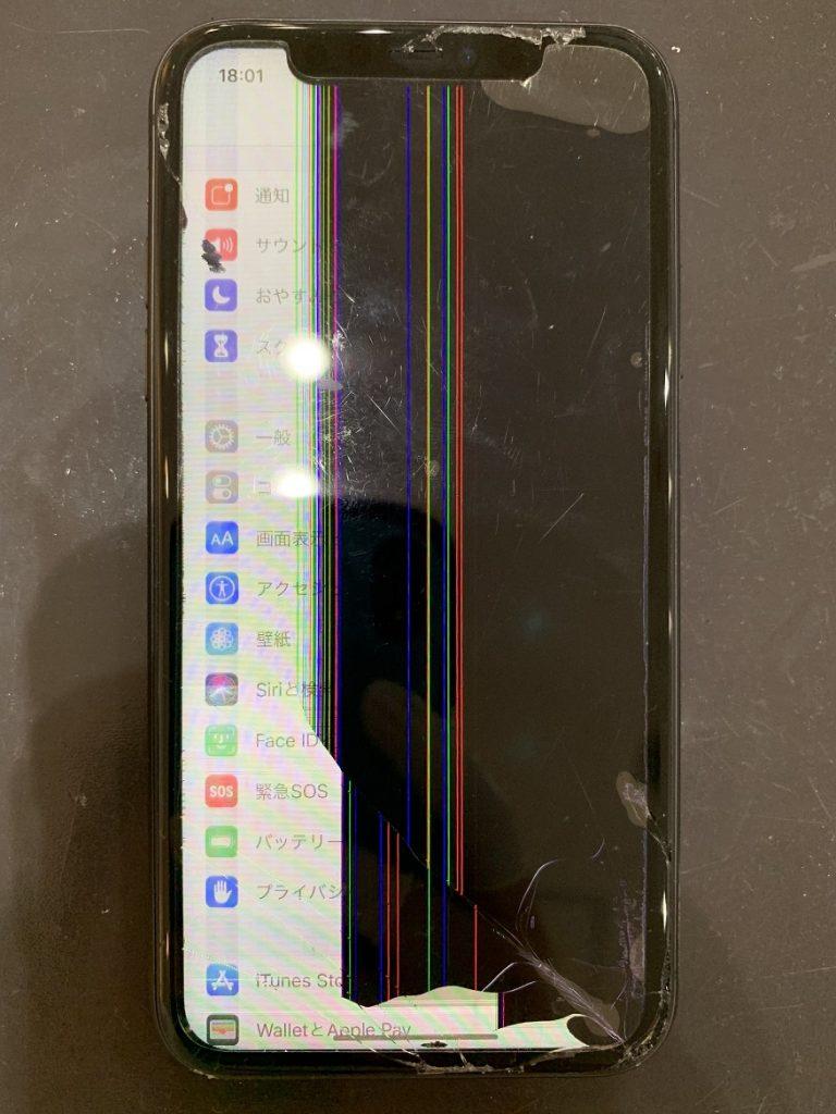iPhone11 液晶破損 表示不良