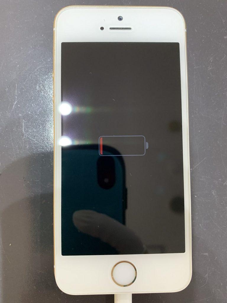 iPhoneSE リンゴループ