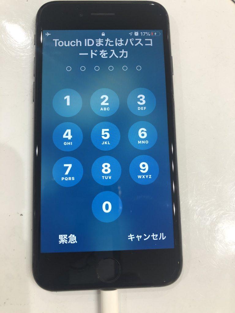 iPhone8 充電口交換修理後