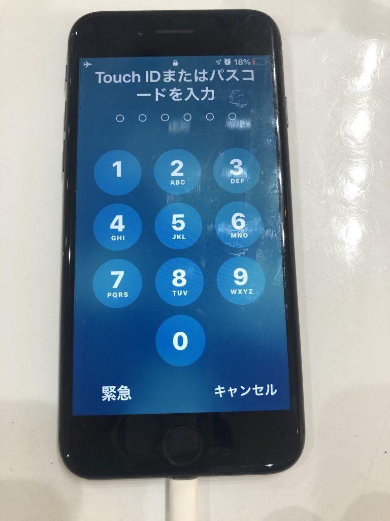 iPhone8 充電口交換修理前