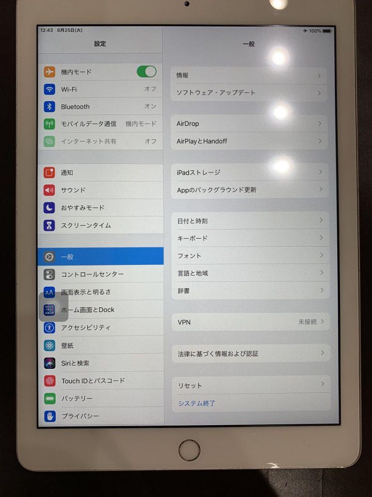 iPad5 修理後 ゴーストタッチ改善