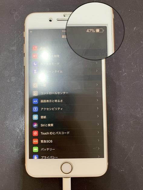 iPhone8Plus 充電できない