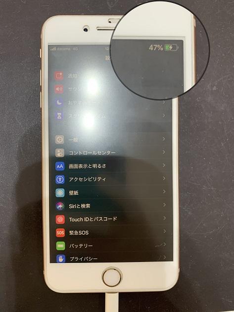 iPhone8Plus 修理後 充電出来る様になりました!