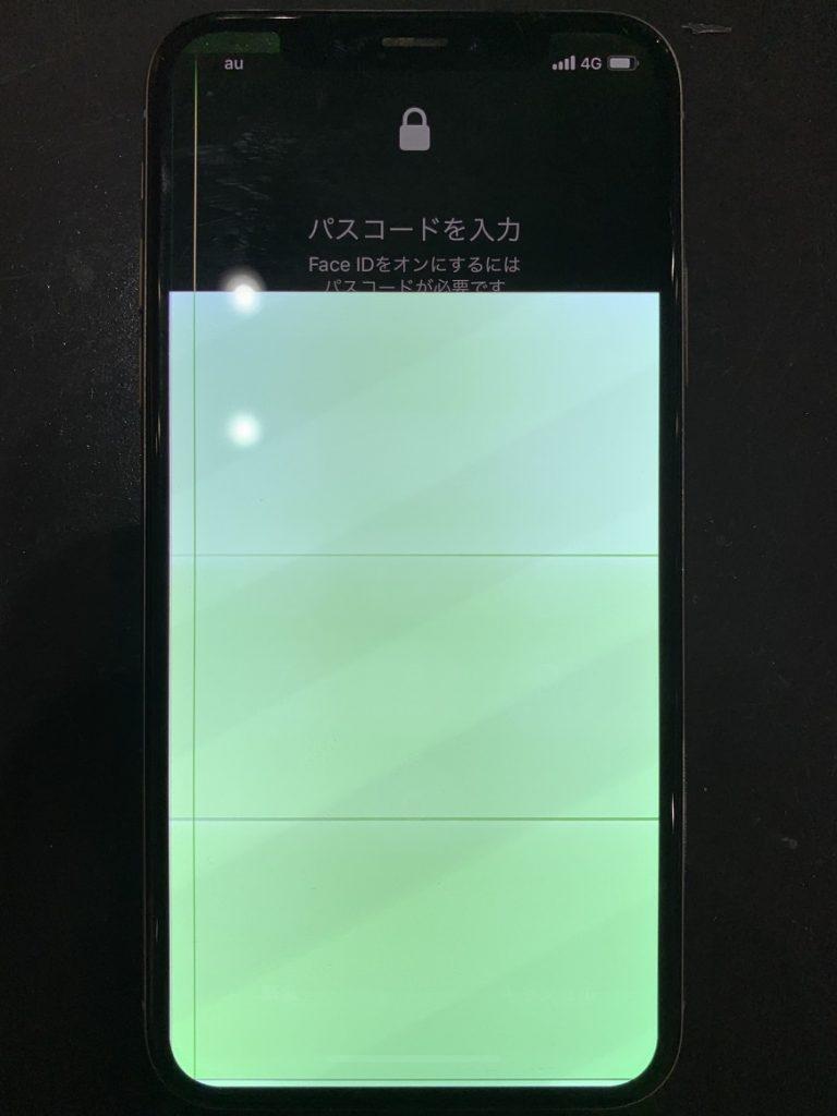 iPhoneX ディスプレイ不良 修理前