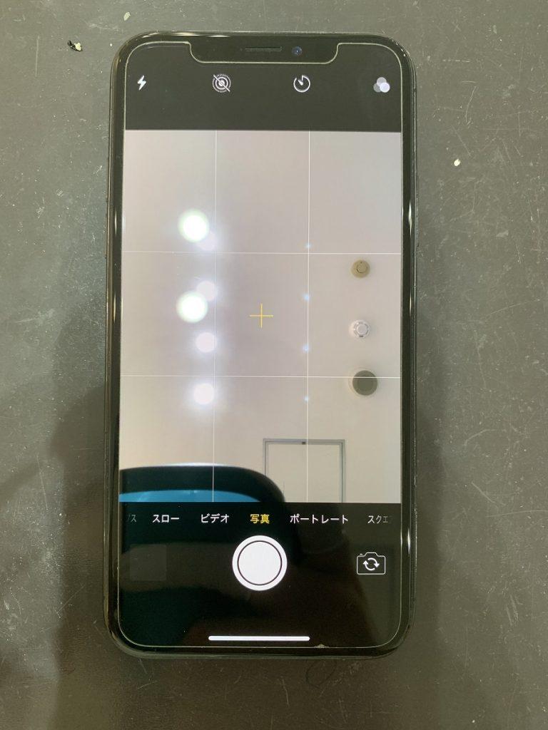 iPhoneX フロントカメラ 交換後 しっかり映る