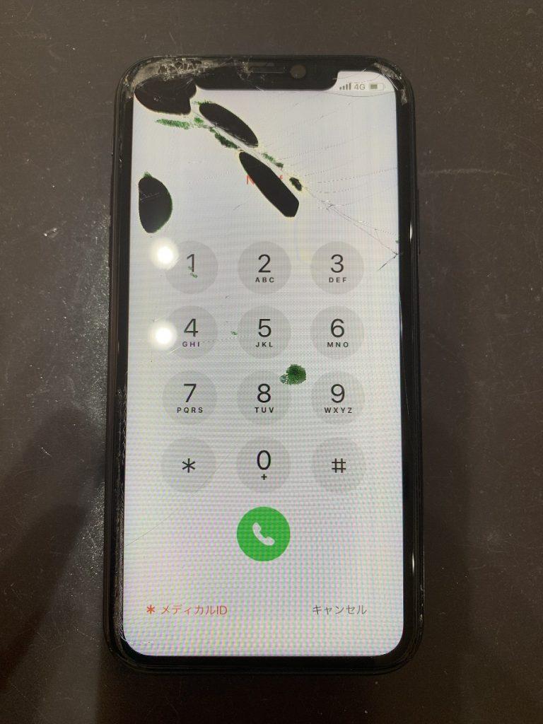 iPhoneXR 液晶漏れ 白いモヤノイズ ひび割れ