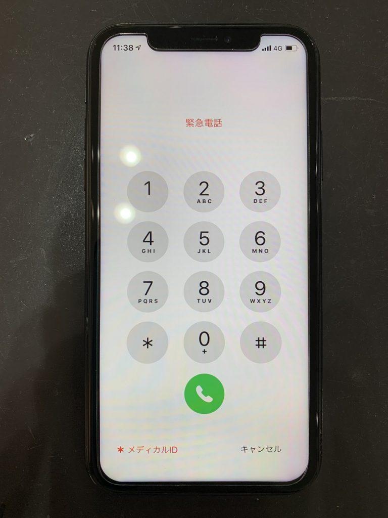 iPhoneXR 修理後 状態改善