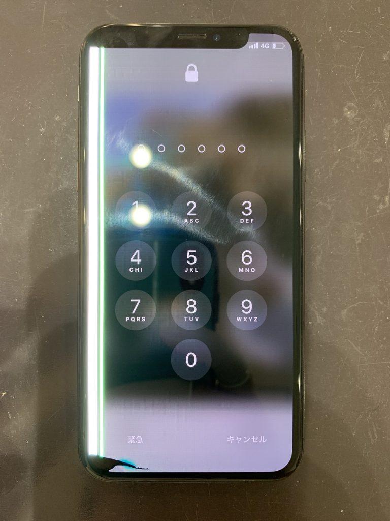 iPhoneX 光の線 シミ ノイズ 修理前