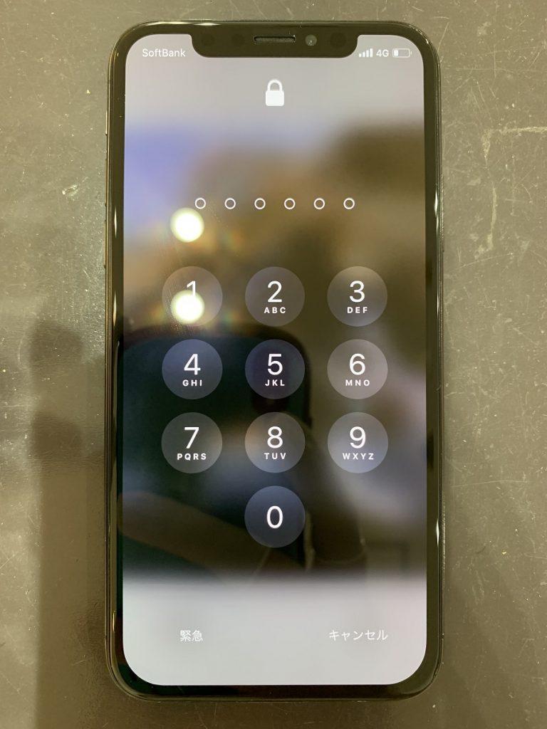 iPhoneX 画面修理 症状改善