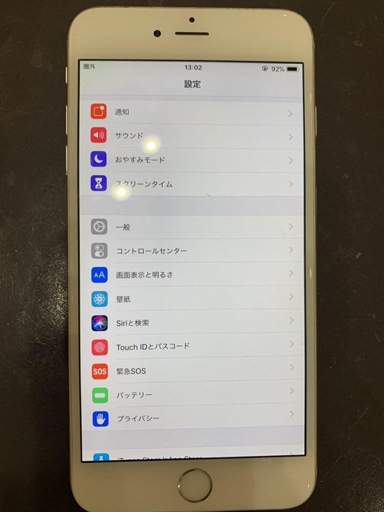 iPhone6Plus 修理前 状態確認