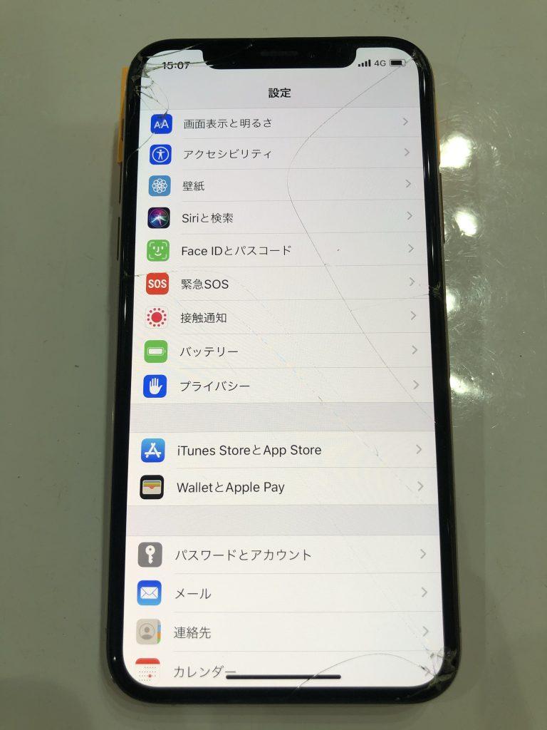 iPhoneXS液晶交換修理前