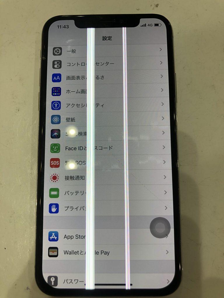 iPhoneXS 液晶表示不良修理前