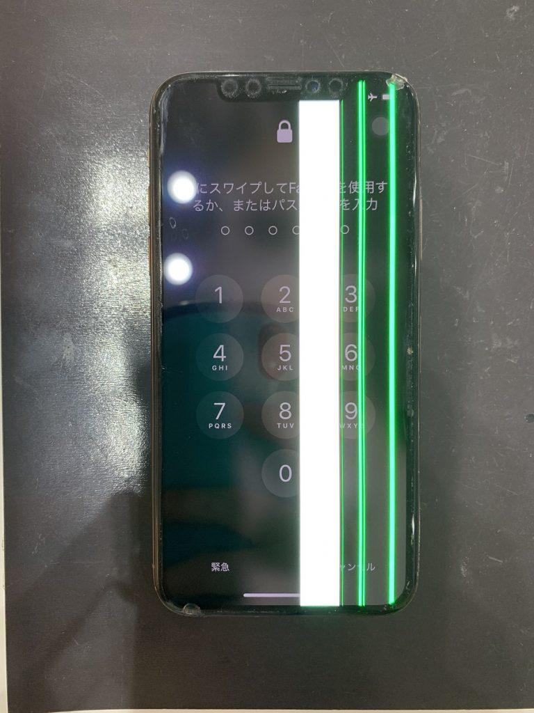iPhoneXs 画面 白線 緑線