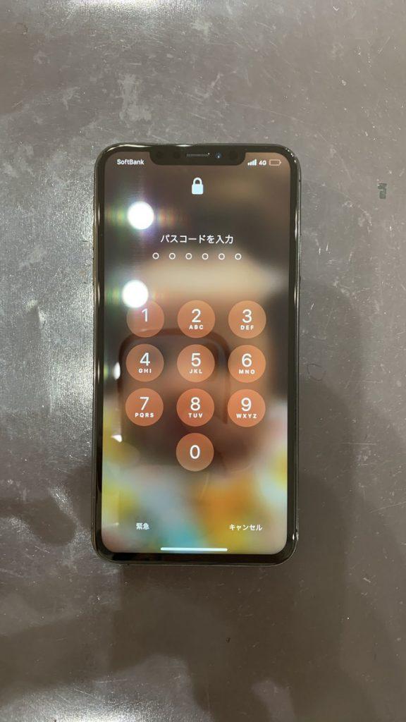 iPhoneXsMax 修理後 液晶映る