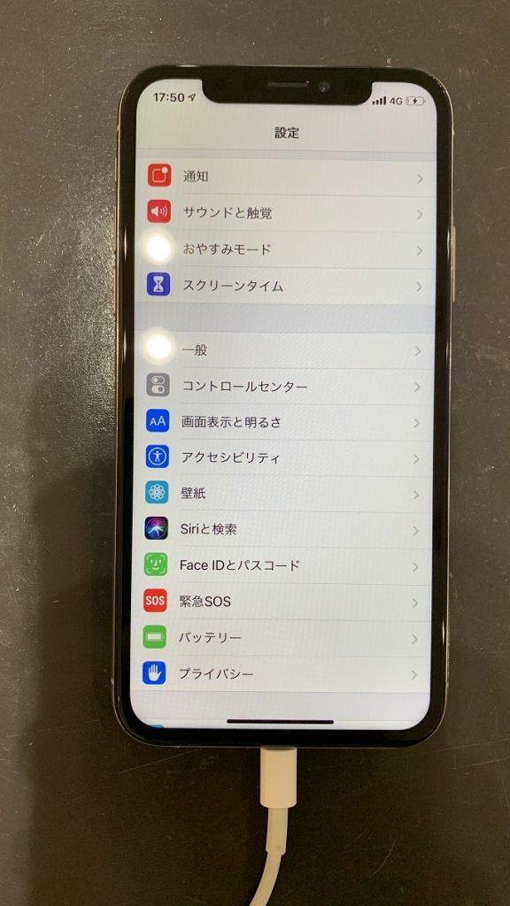 iPhoneXs 画面修理後 表示不良が改善