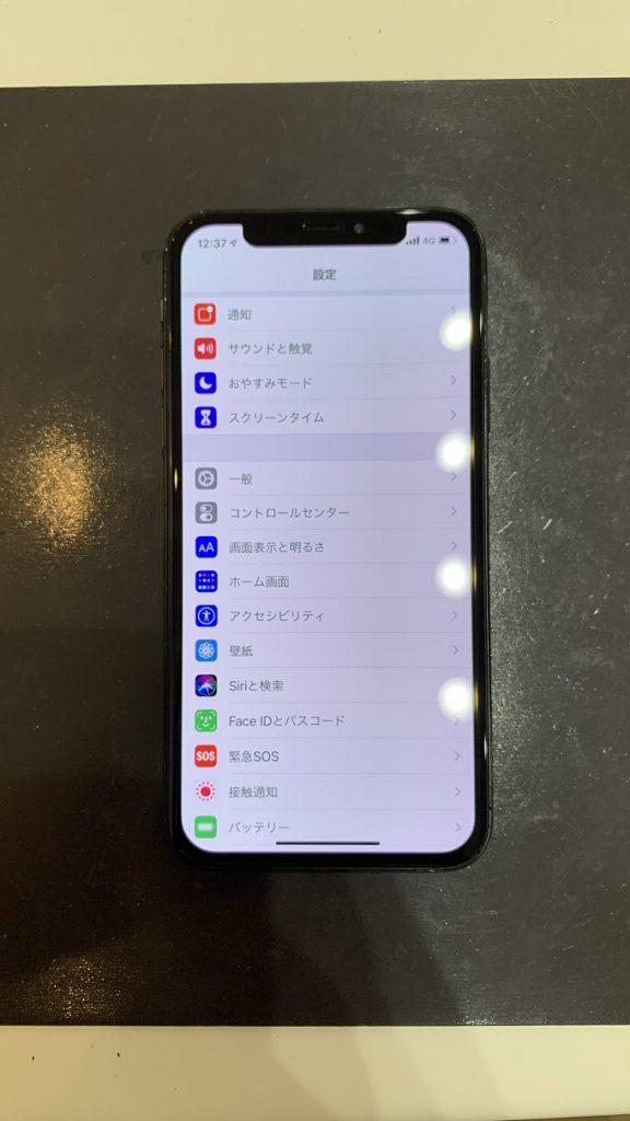 iPhoneX 画面修理後 表示改善 液漏れなくなる