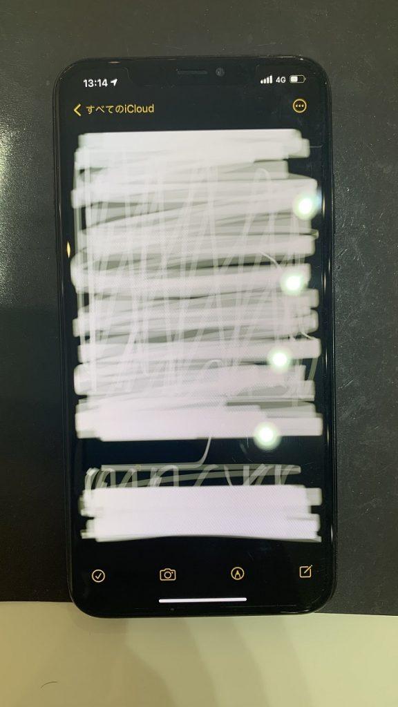 iPhoneXsMax タッチ不良 修理前