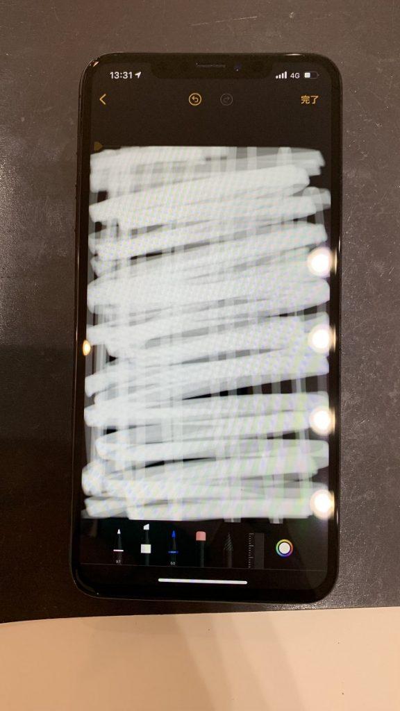 iPhoneXsMax タッチ不良 修理後 改善