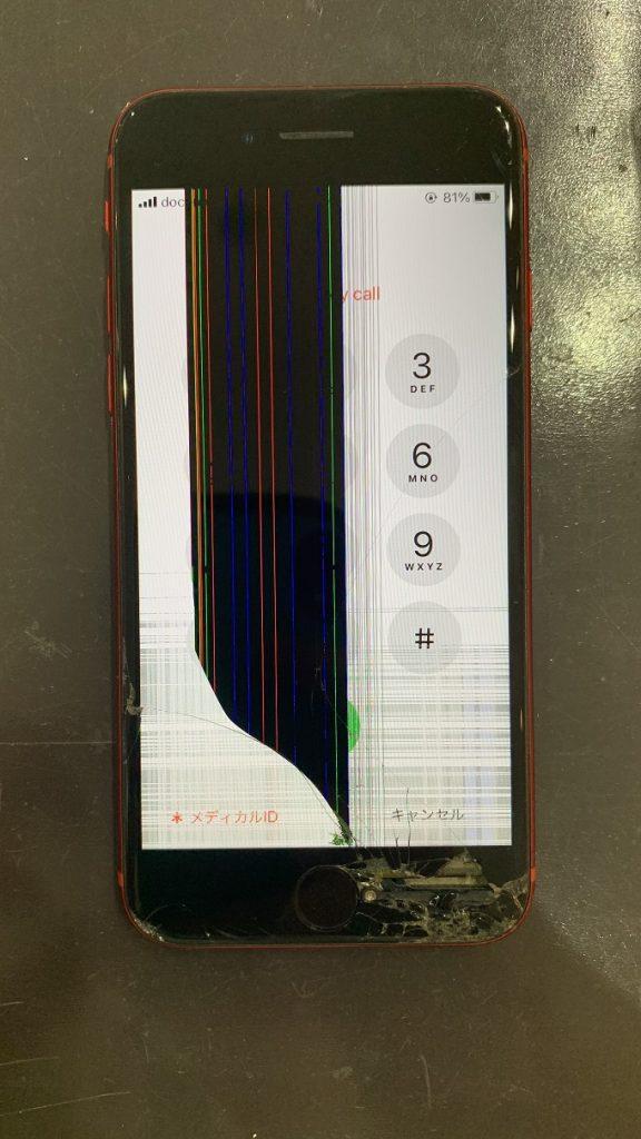 iPhone8 ガラス割れ 液晶表示不良 タッチ不良 修理前