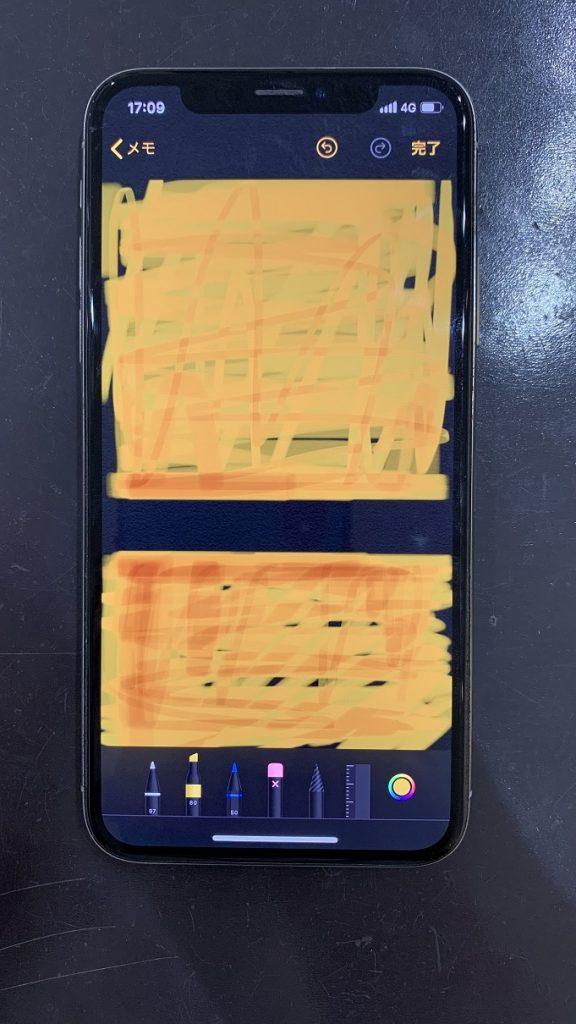 iPhoneX タッチ不良 一部タッチが効かない 修理前