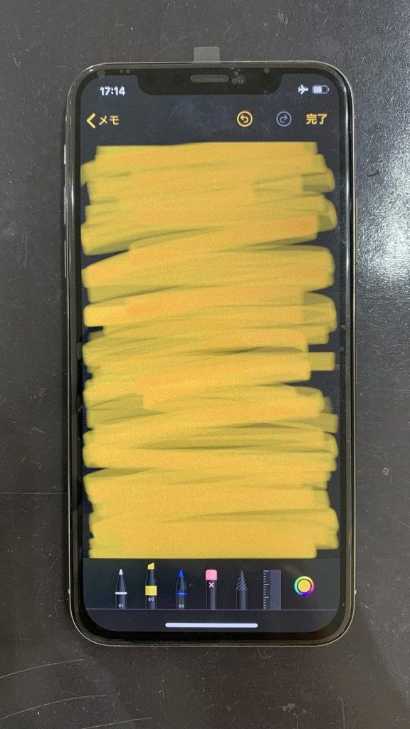 iPhoneX タッチ不良 修理後 タッチが効くようになった状態