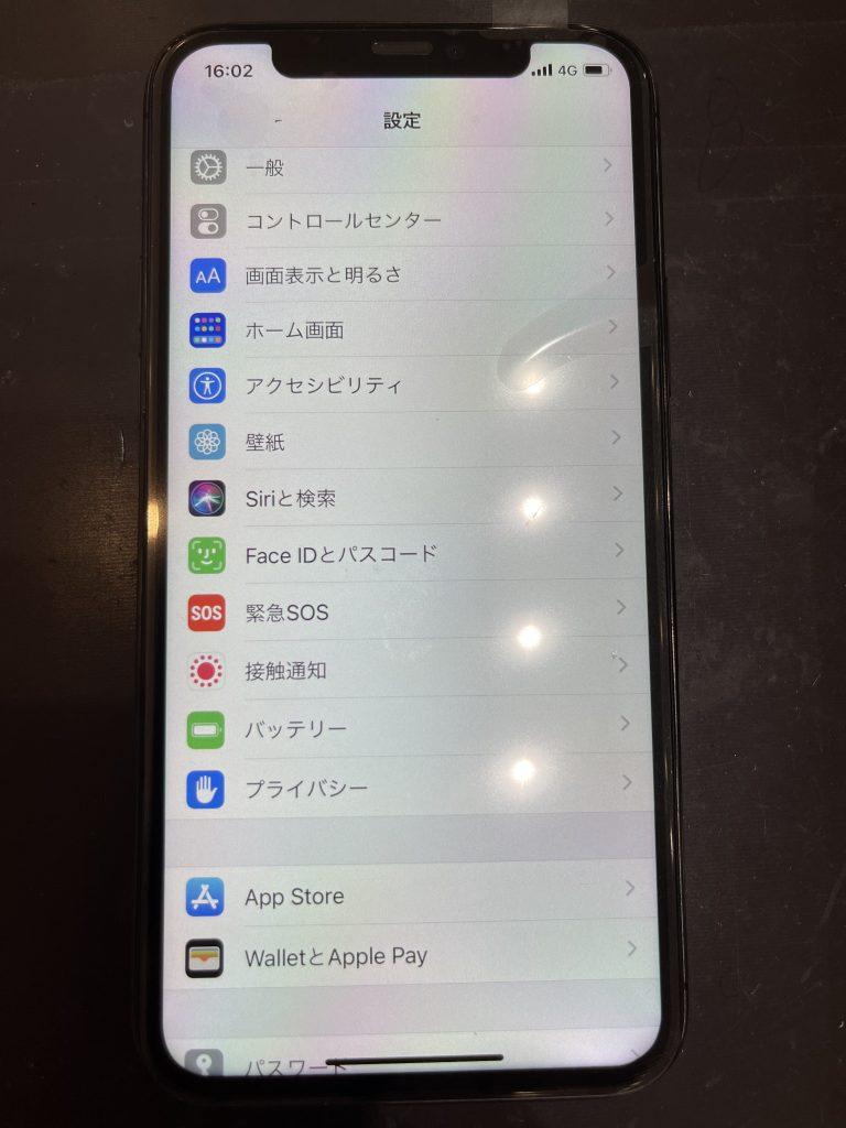 iPhone11pro 液晶交換修理後