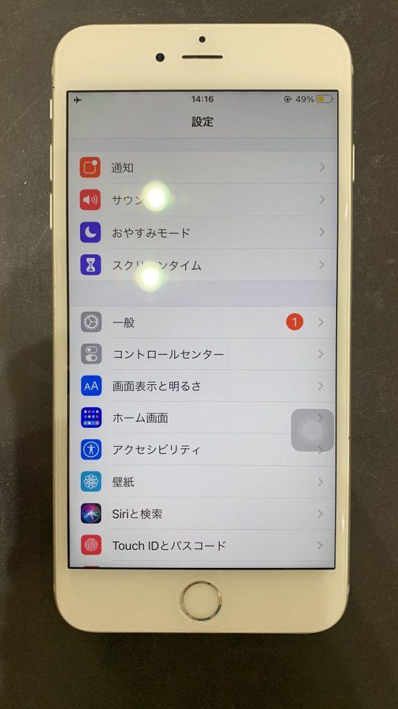 iPhone6sPlus 画面交換修理後 症状改善
