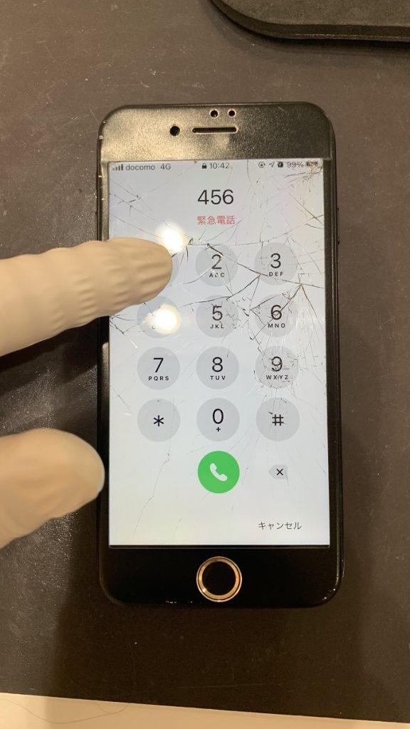iPhone7 画面割れ タッチ不良 修理前