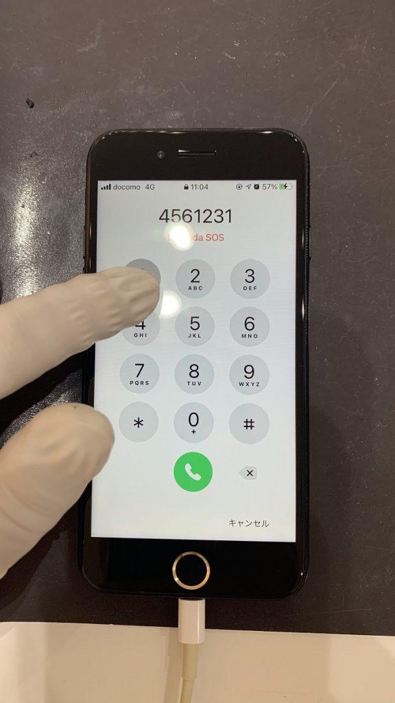 iPhone7 画面割れ タッチ不良 修理後 改善