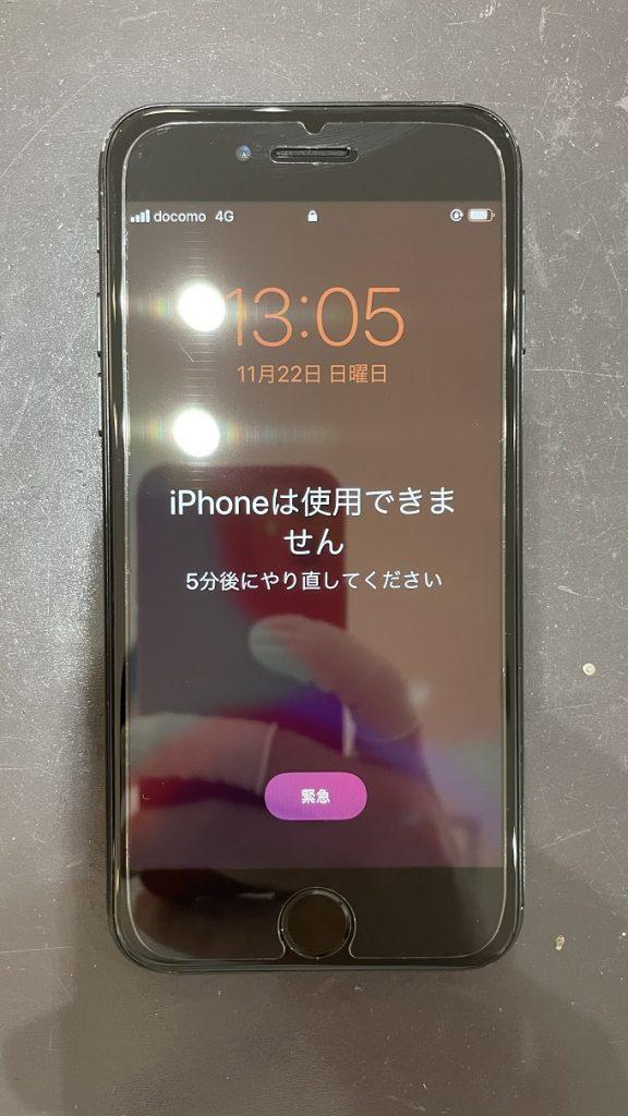 iPhone7 修理後 症状改善