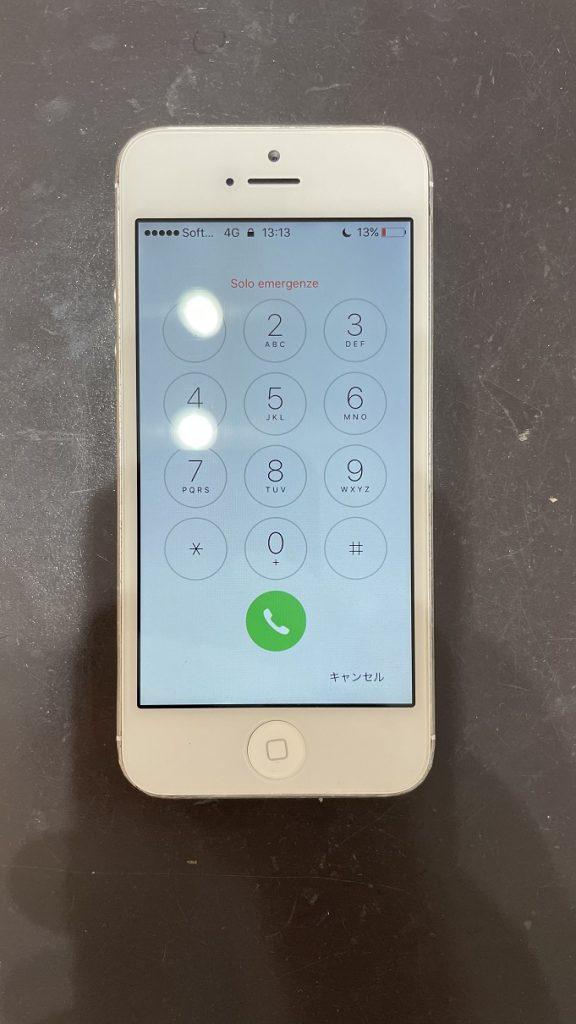 iPhone5 修理後 液晶改善 操作が出来るようになりました