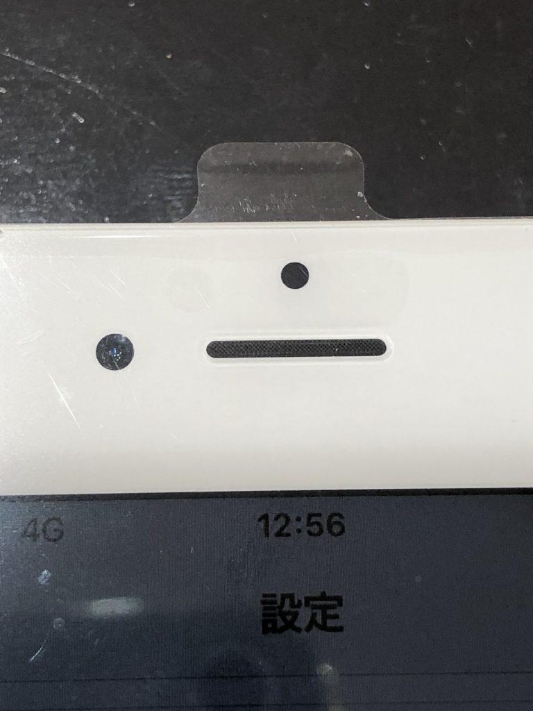 iPhone7画面割れ修理後 イヤーメッシュ