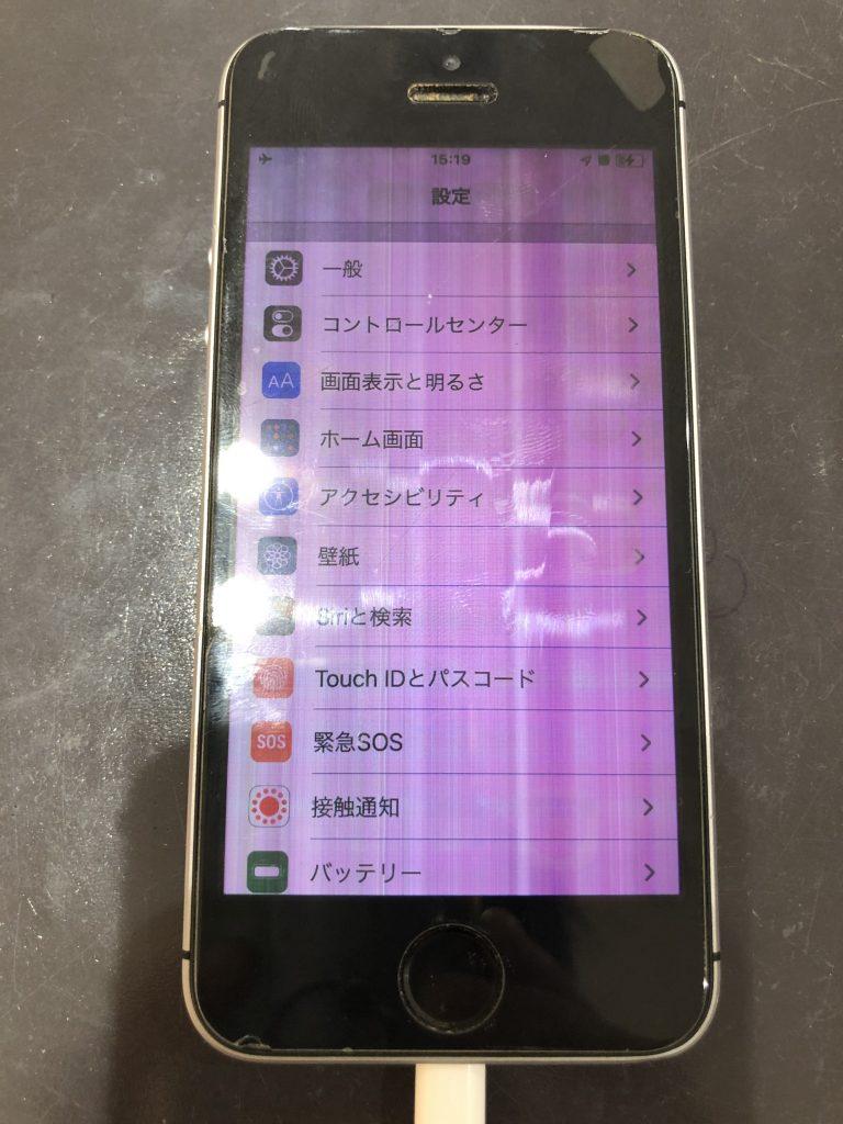 iPhoneSE 液晶表示不良修理前2