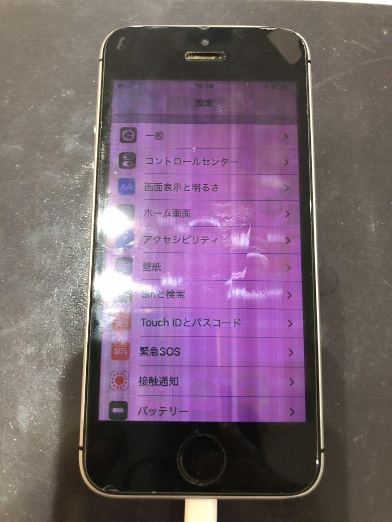 iPhoneSE 液晶表示不良修理前3