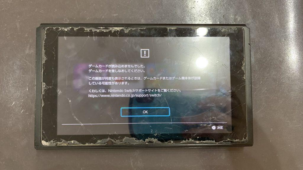 Nintendo Switch ゲーム読み込み不可 修理前