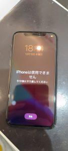 iPhone11pro 画面修理後