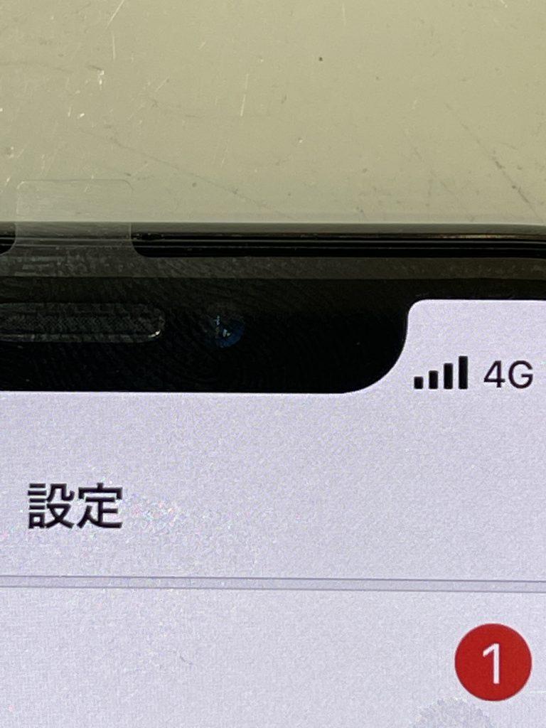 iPhoneX 液晶交換修理後 ノッチ部分破損