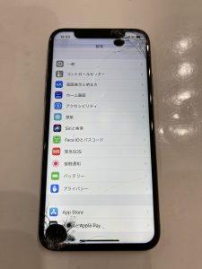 iPhoneX 液晶交換修理前