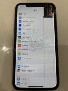 iPhone11 液晶表示不良修理前