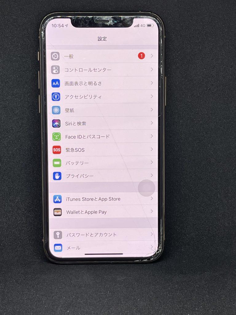 iPhone11pro 液晶不良修理前