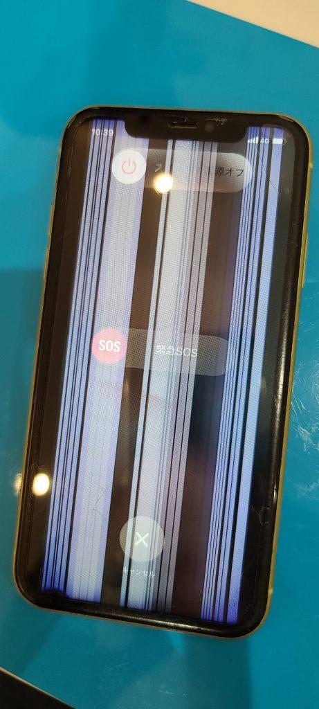 iPhone11 液晶交換前