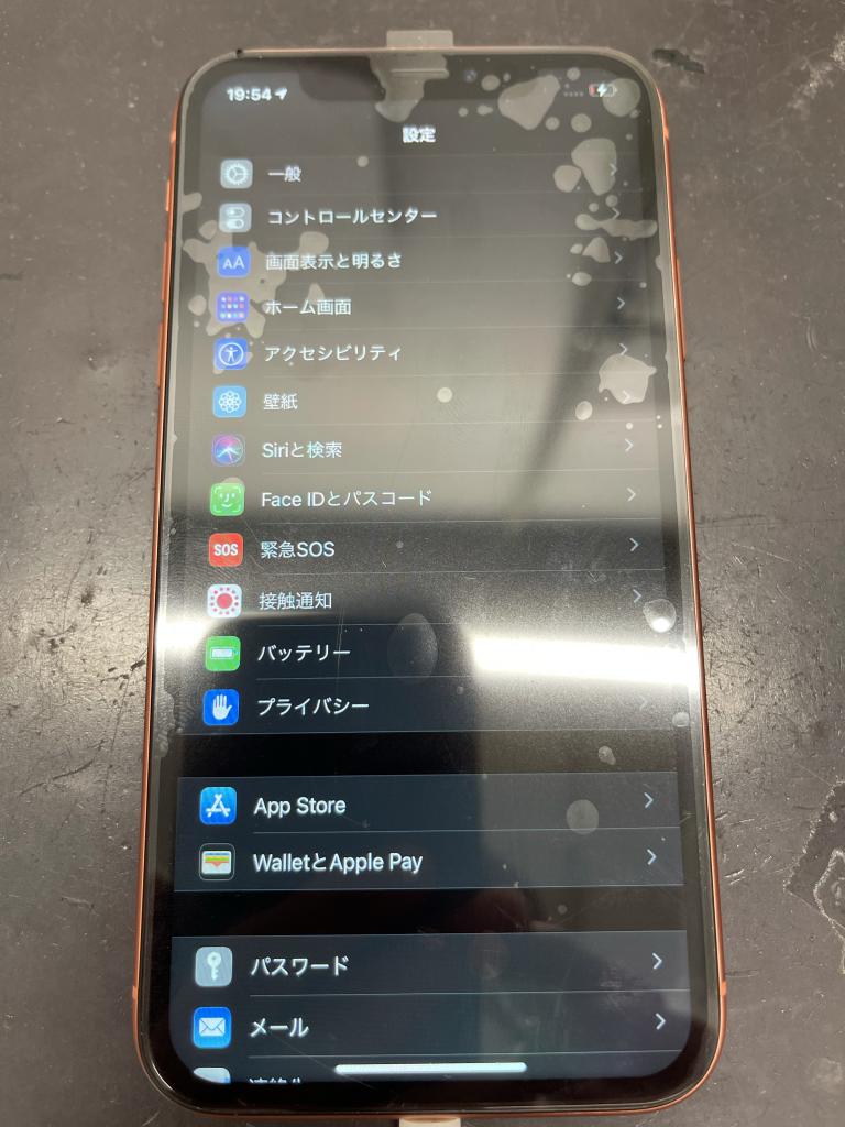 iPhoneXR 液晶破損
