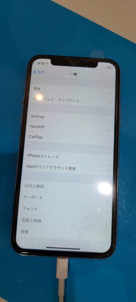 iPhone11 画面修理後