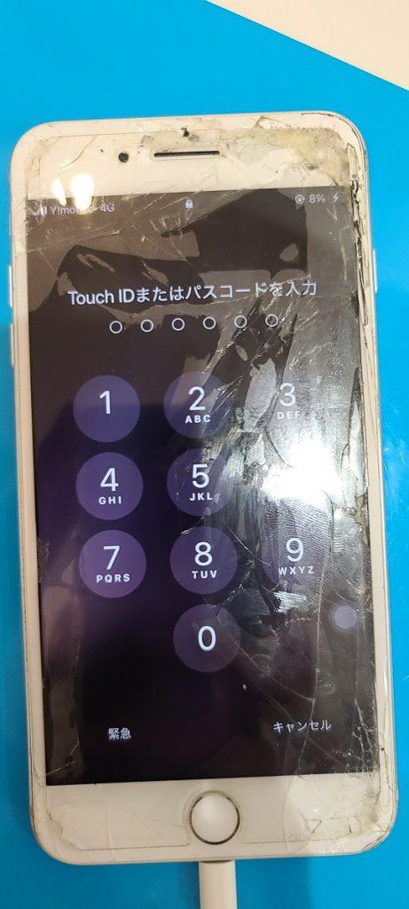iPhone7 Plus 画面修理前