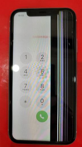 iPhone11 画面