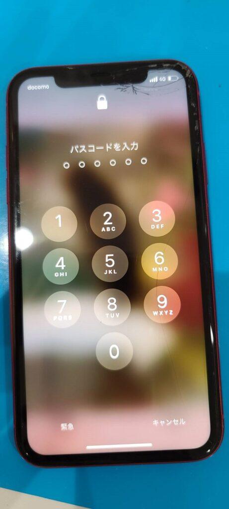 iPhone11 画面修理前