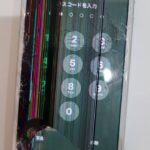 天神 西通りで安く早く!iPhone8の画面交換修理をしよう!