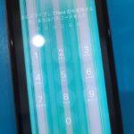 【天神駅チカ】iPhone修理するなら全国展開のスマップルへ!
