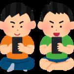 iPhone新モデル【iPhone13?】の噂されている情報をまとめてみた!